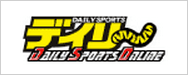 Daily Sports Online
